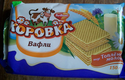 Korovka Wafers (Milk Flavor)