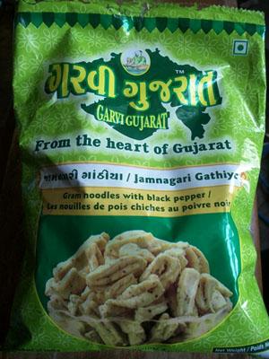 Jamnagari Gathiya