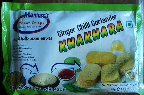 Maniar's Wheat Crisps