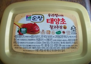 Gochujang - Hot Pepper Paste