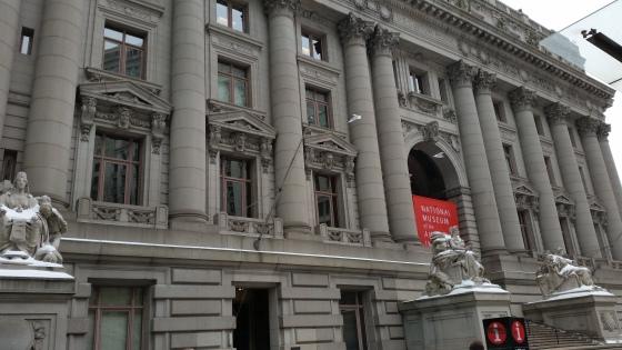 Alexander Hamilton Customs House