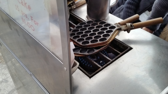 The cool looking griddle used to make the mini cakes.